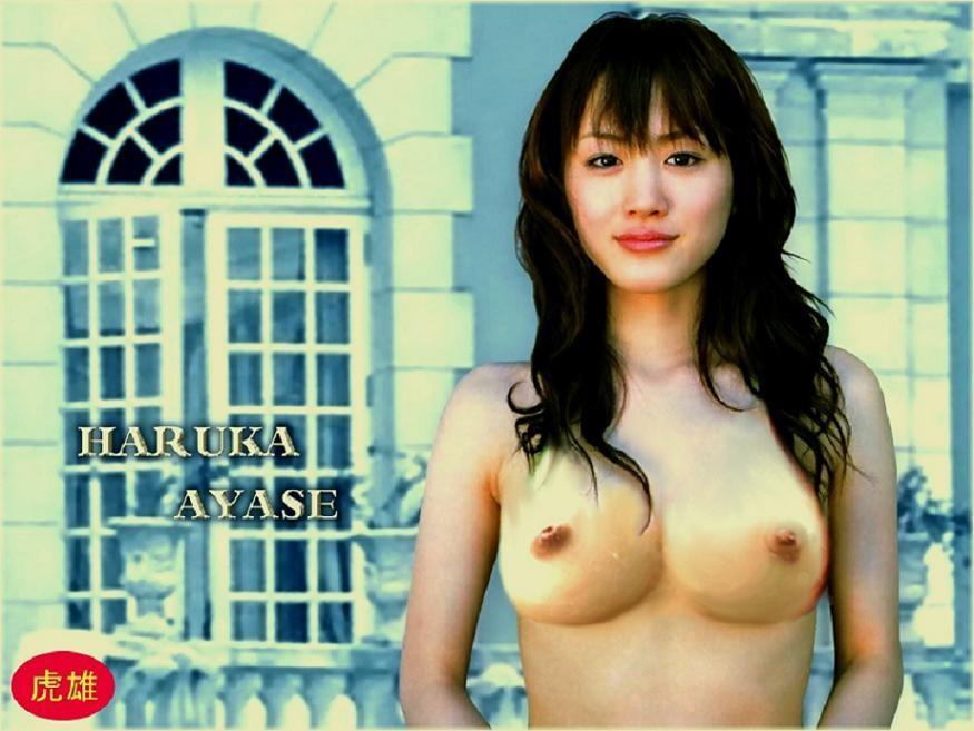 綾瀬はるかエッチなアイコラ画像