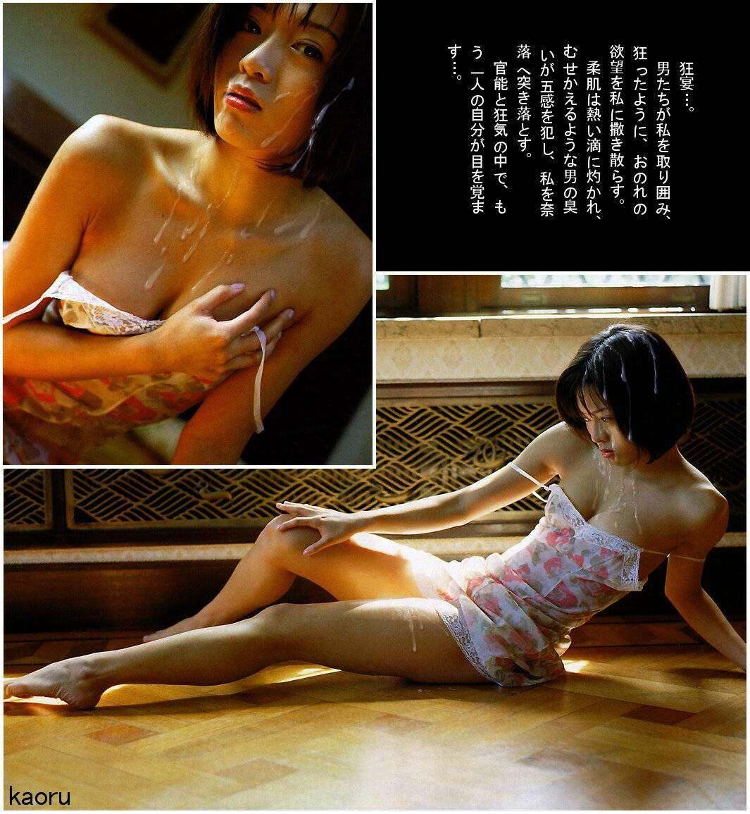 放送事故画像syakuyumikoのまとめ