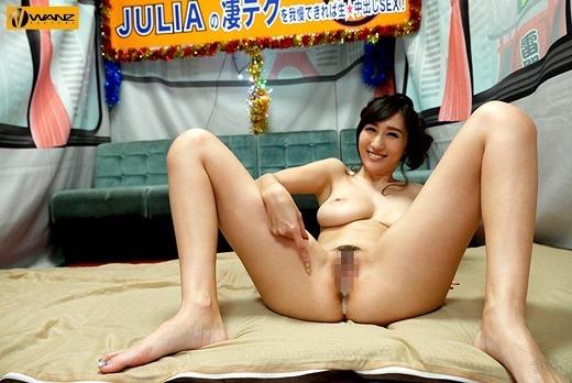 JULIAの巨乳エロ画像