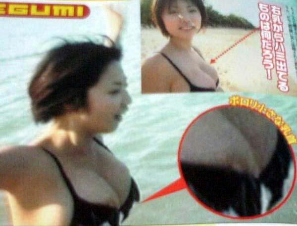 MEGUMIの乳首ポロリ画像