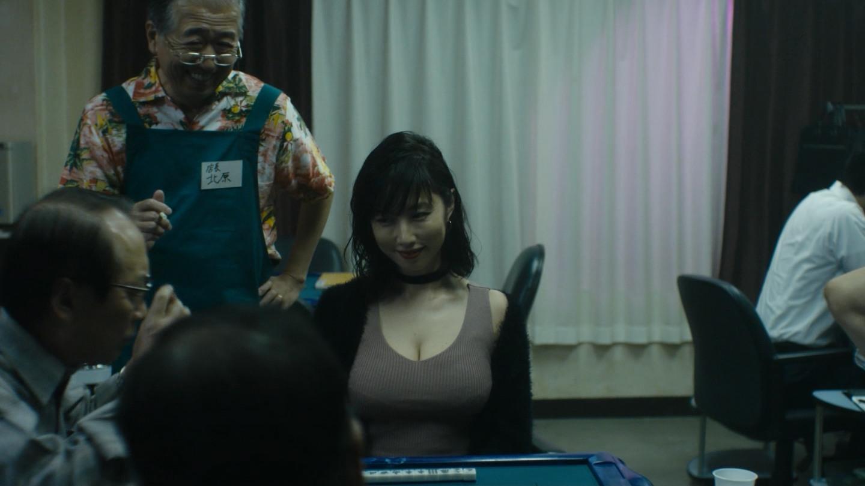 MEGUMIのお宝セクシーエロ画像
