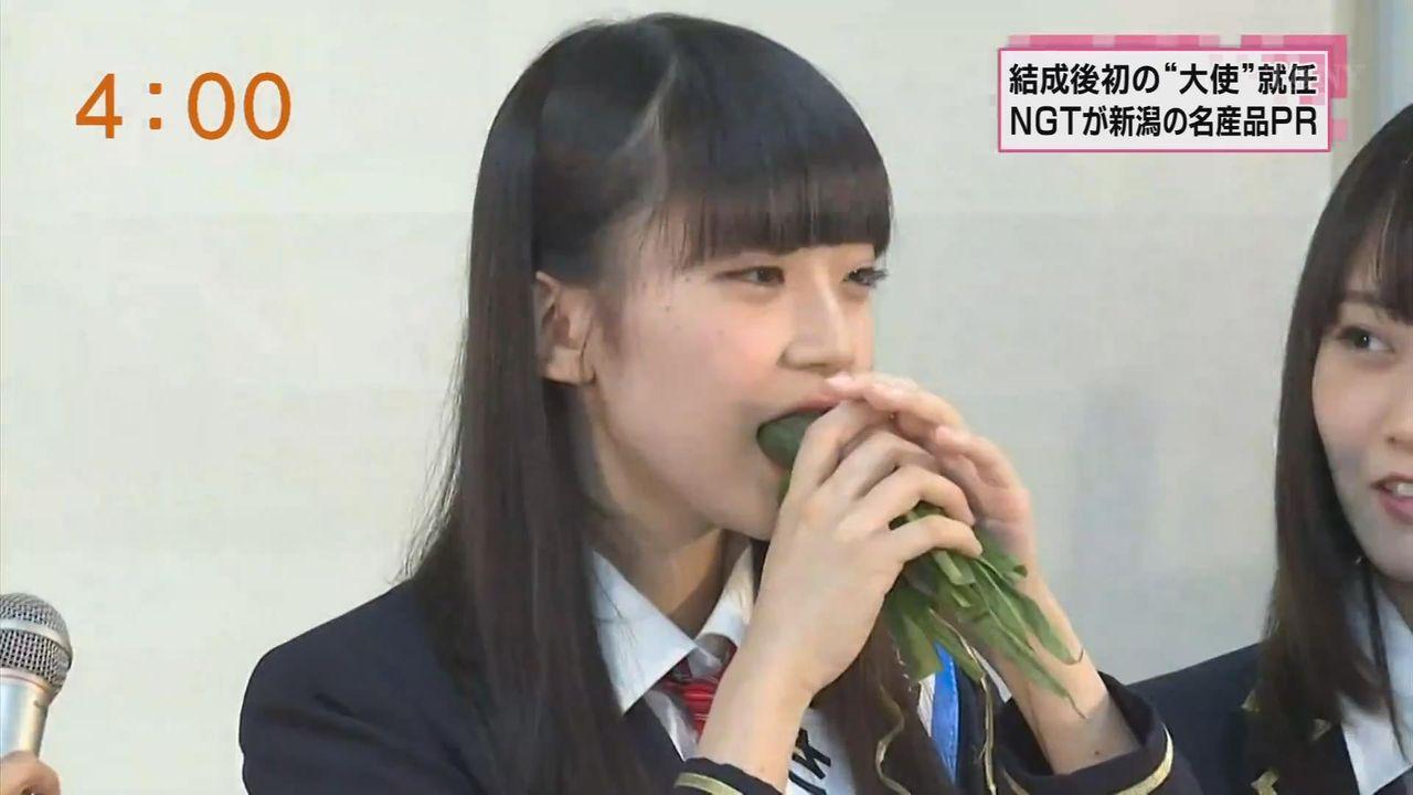 NGT48荻野由佳のエロおっぱい画像