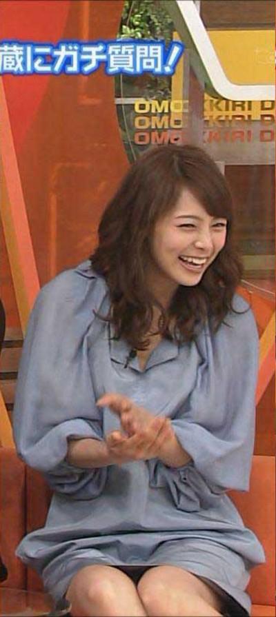 相武紗季のおっぱい丸出しで全裸でエロ画像