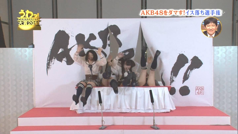 AKB48大島優子パンチラ画像