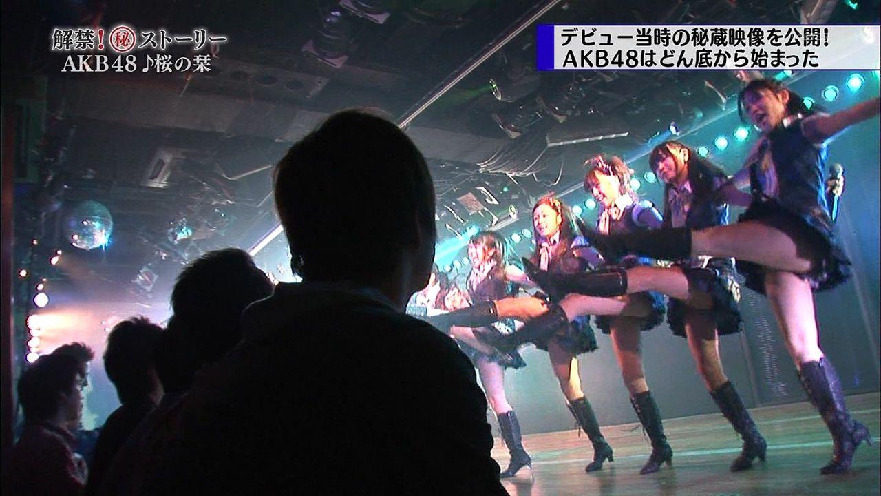AKB48のエロまとめ