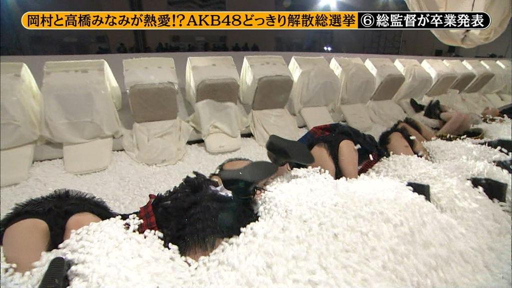AKB48高橋みなみパンチラ画像