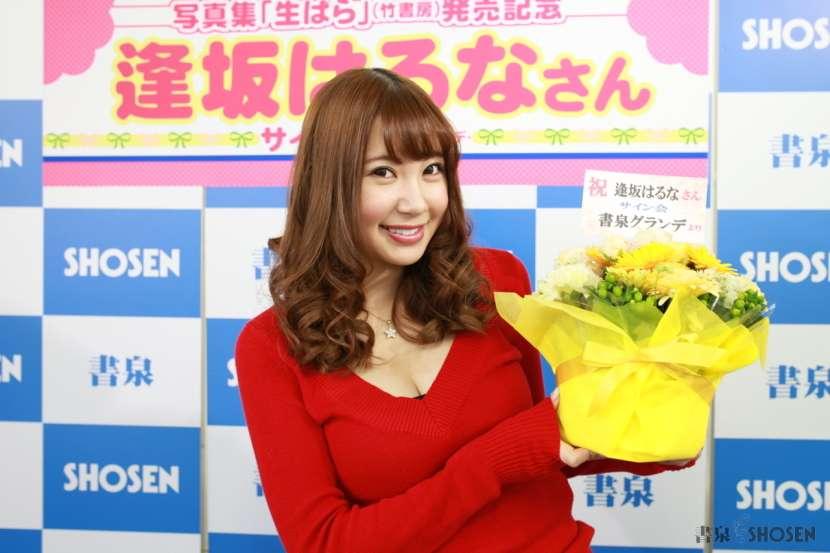 AKB48米沢瑠美のAV女優エロ画像