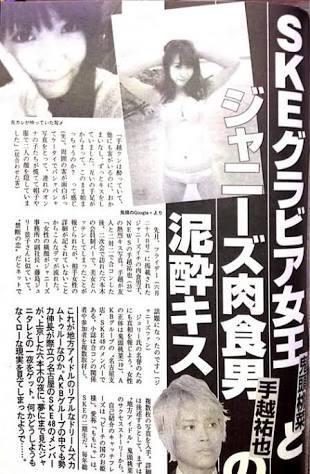 SKE48鬼頭桃菜のエロ画像まとめ