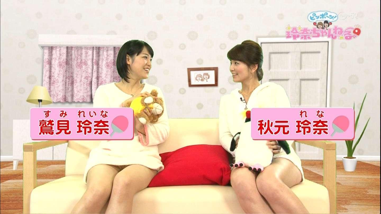 秋元玲奈の巨乳で胸チラエロ画像