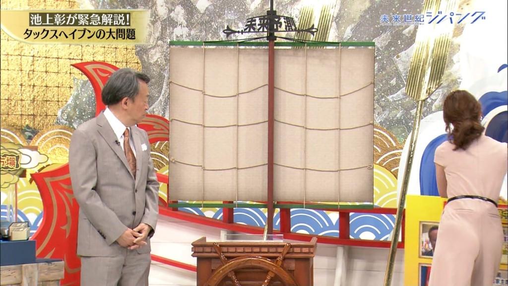 秋元玲奈の放送事故お宝エロ画像