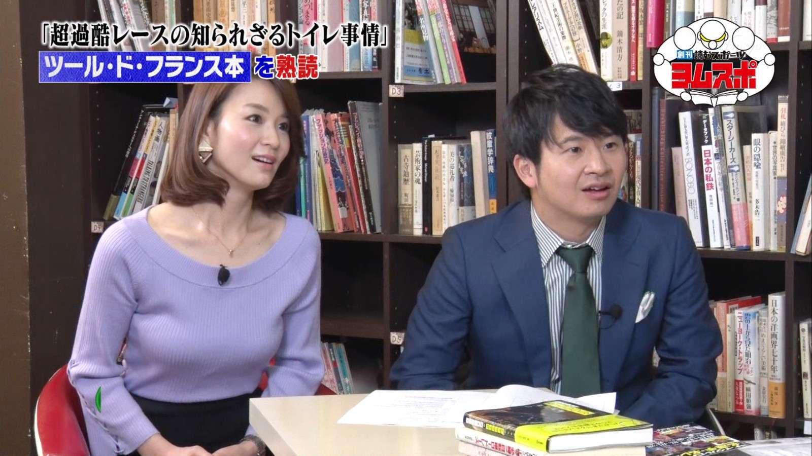 秋元玲奈のAVアダルト画像