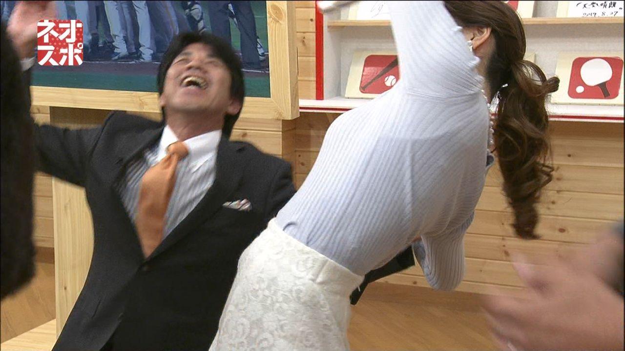 秋元玲奈のセックスエロ画像