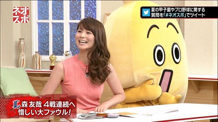 秋元玲奈のお宝エロ画像
