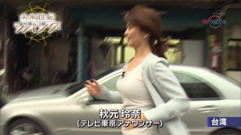 秋元玲奈のAVエロ画像