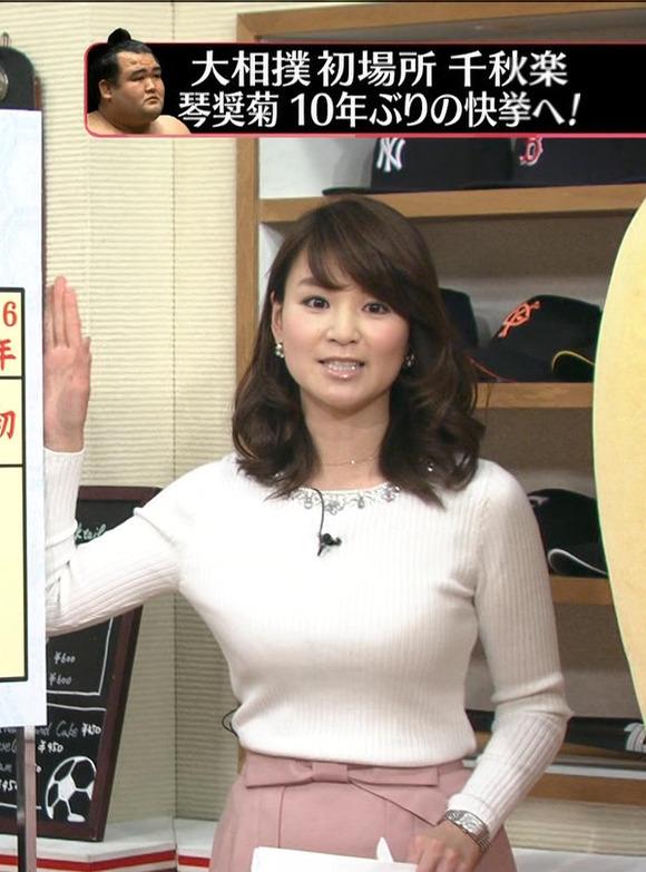 秋元玲奈の下着エロ画像