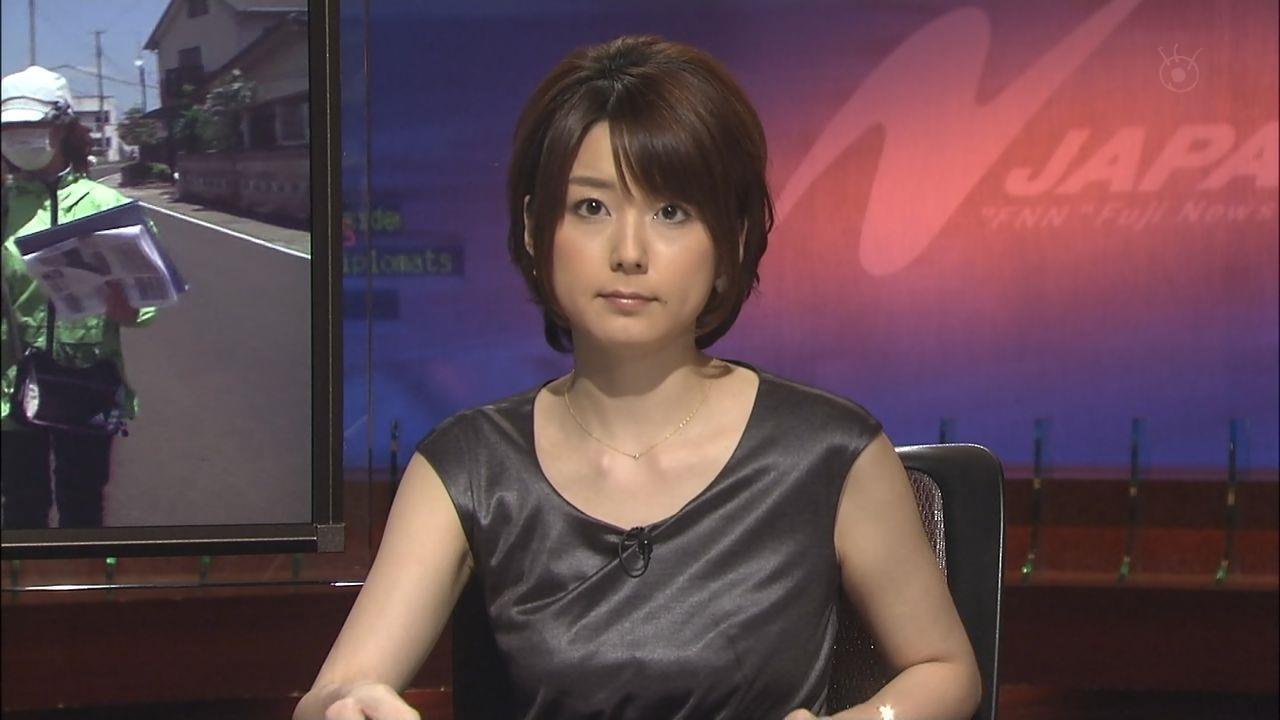 秋元優里のエロ画像