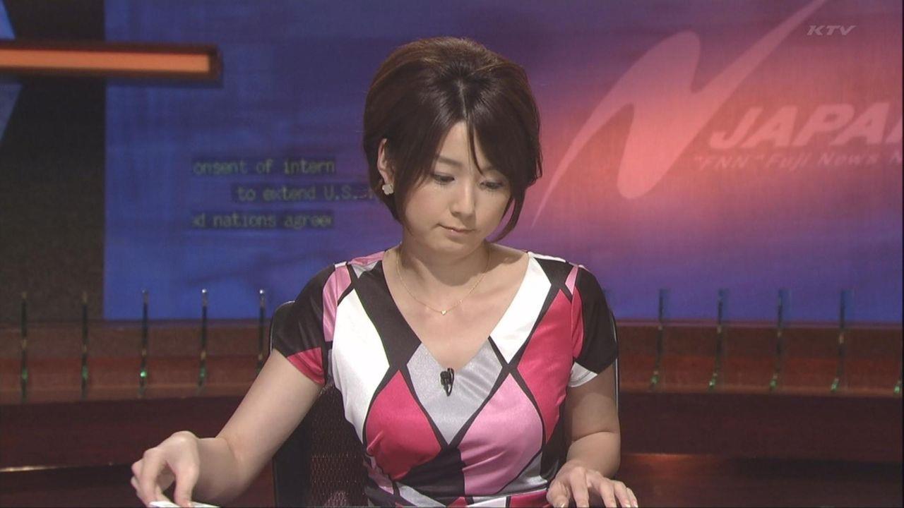 秋元優里のお宝エロ画像