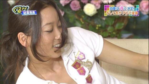 杏のお宝エロ画像