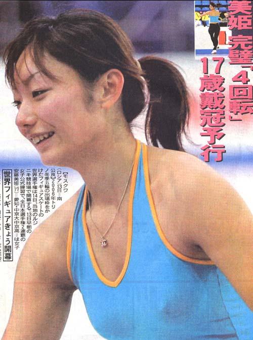 安藤美姫の乳首