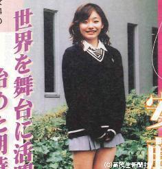 安藤美姫のお宝エロ画像