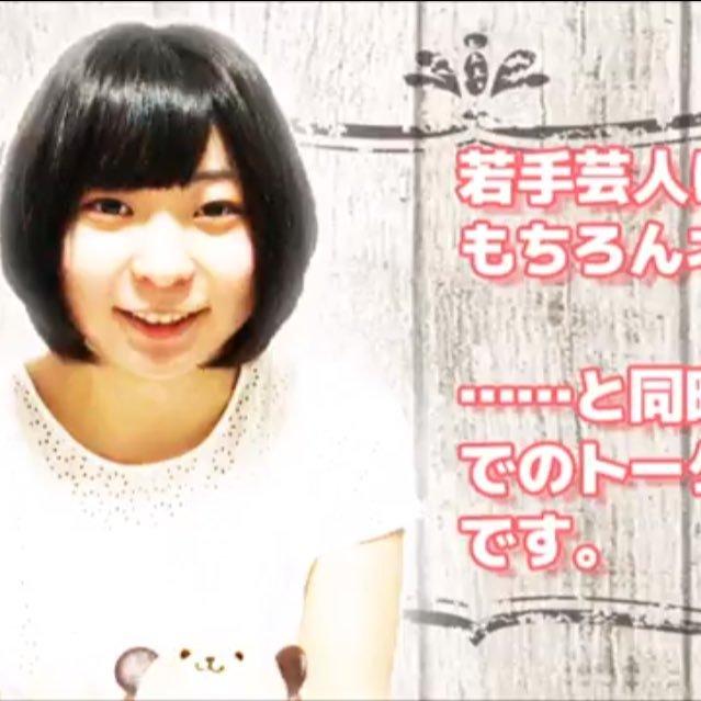 アンゴラ村長(にゃんこスター)の放送事故お宝エロ画像