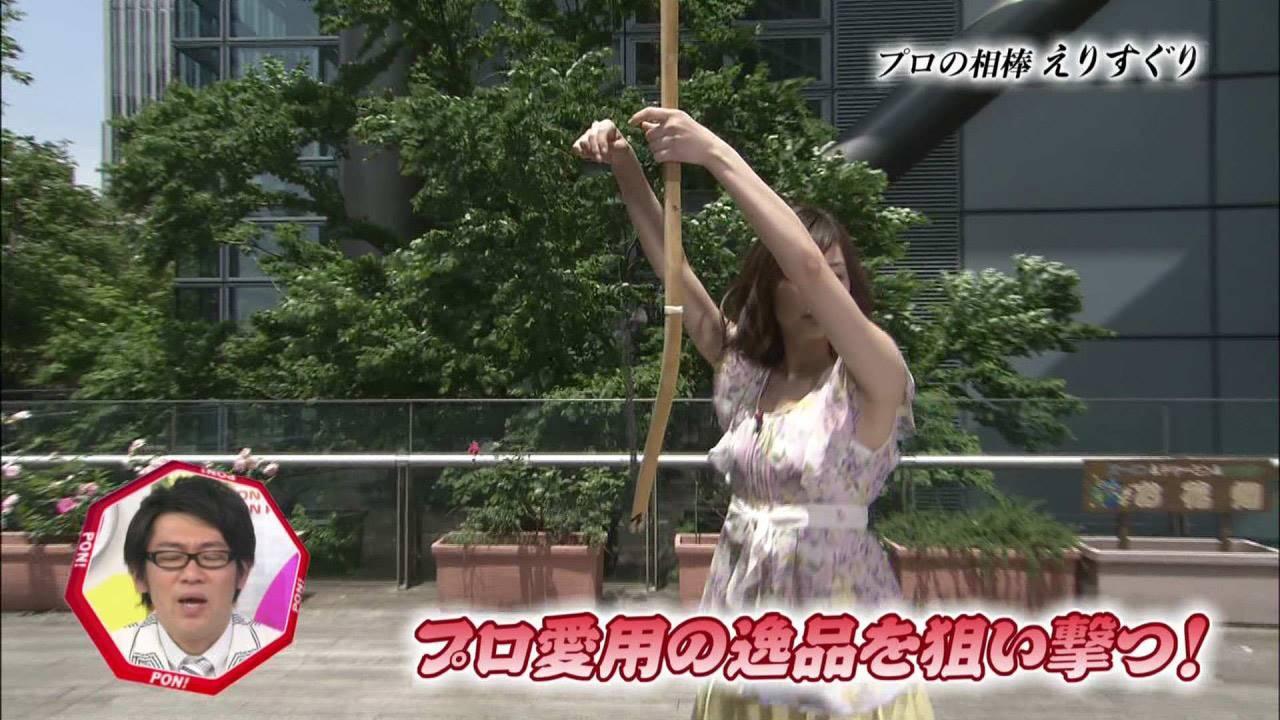 新井恵理那のお宝エロ画像