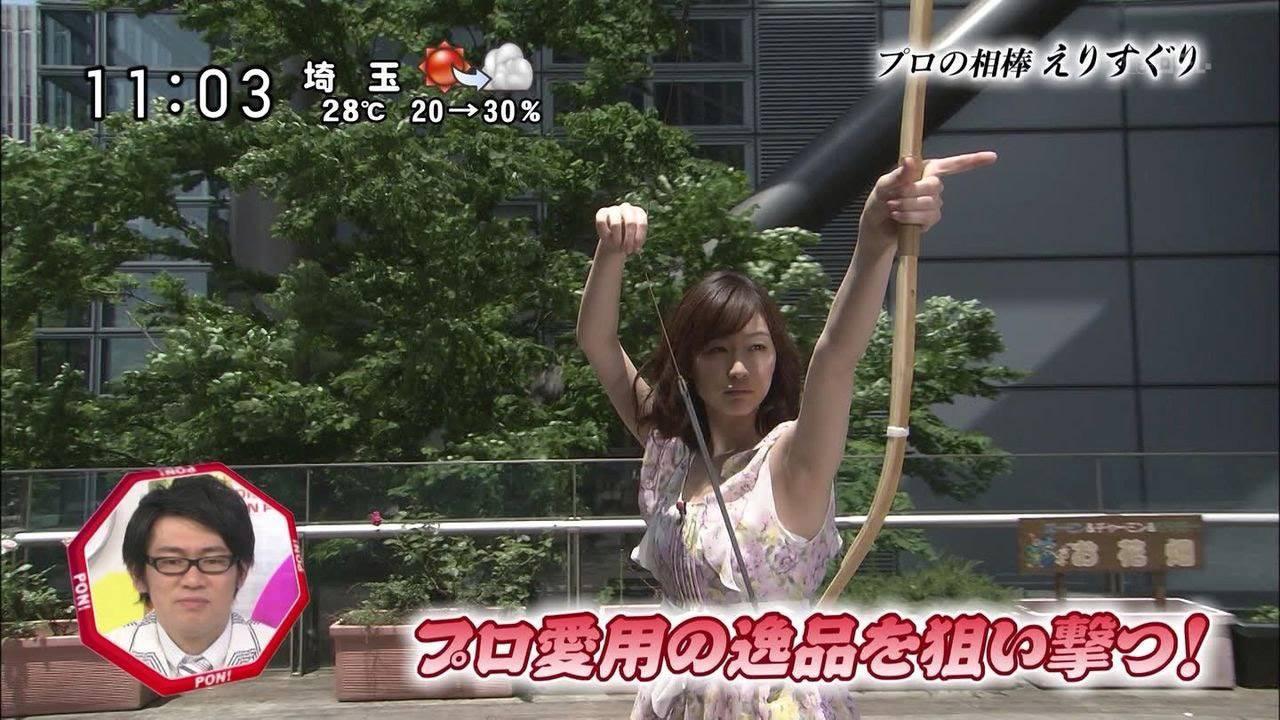 新井恵理那放送事故画像まとめ