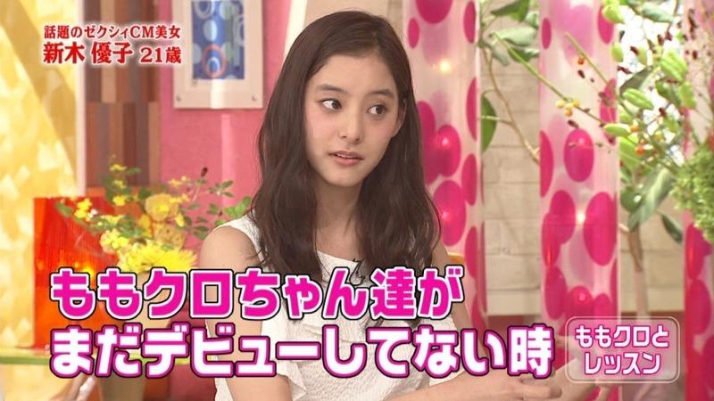 お宝な新木優子放送事故