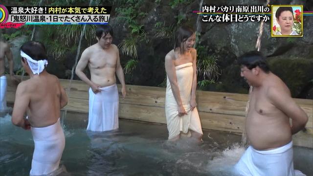 朝日奈央の乳首ポロリ画像