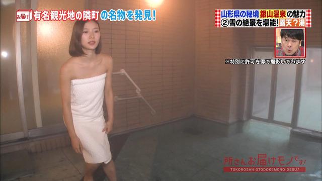 朝日奈央のまんこ