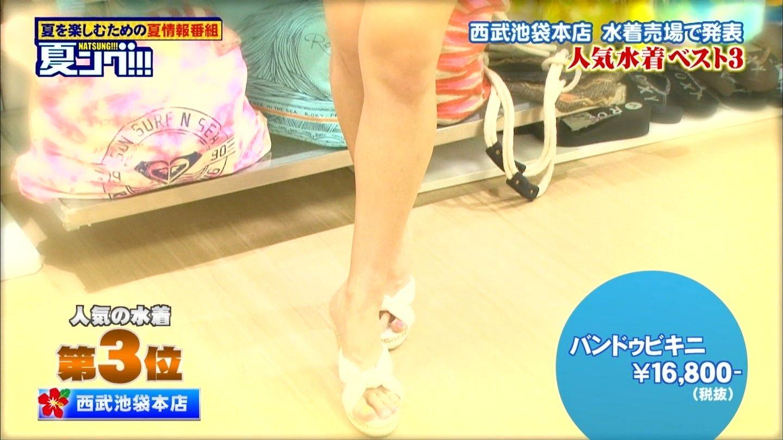 朝日奈央のお宝セクシーエロ画像