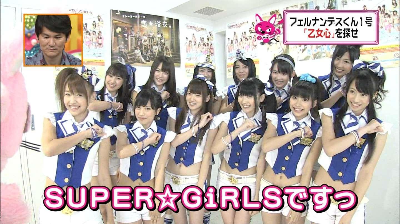 SUPER☆GiRLSのお宝セクシーエロ画像