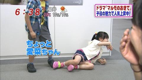 芦田愛菜のお宝エロ画像