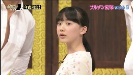 芦田愛菜のお宝セクシーエロ画像