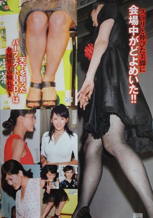 綾瀬はるかセックスで抜けるエロ画像おっぱい