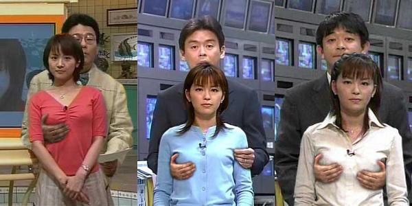 芸能人の乳揉みの無修正アイコラ画像まとめ「アイコラp☆club」