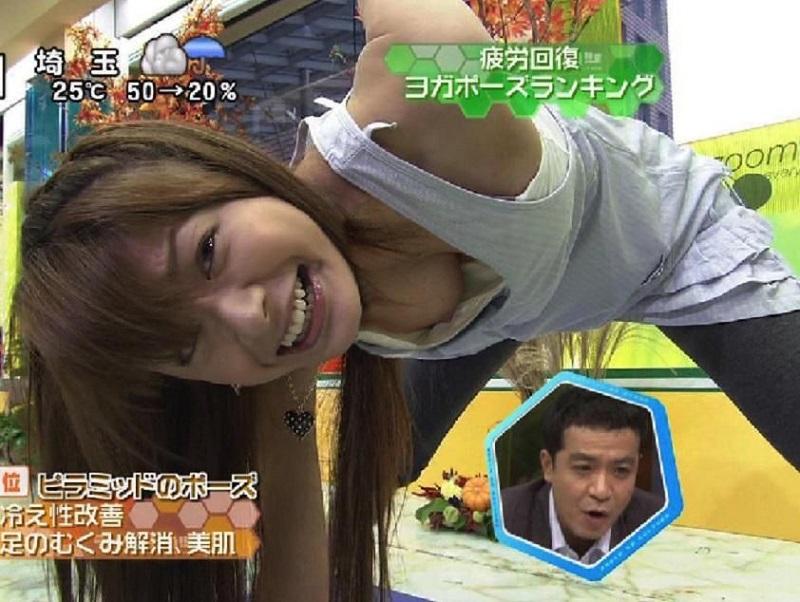 八田亜矢子アナの乳首ポロリの黒歴史すぎるお宝