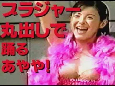 松浦亜弥乳首ポロリエロ画像パンモロまとめ