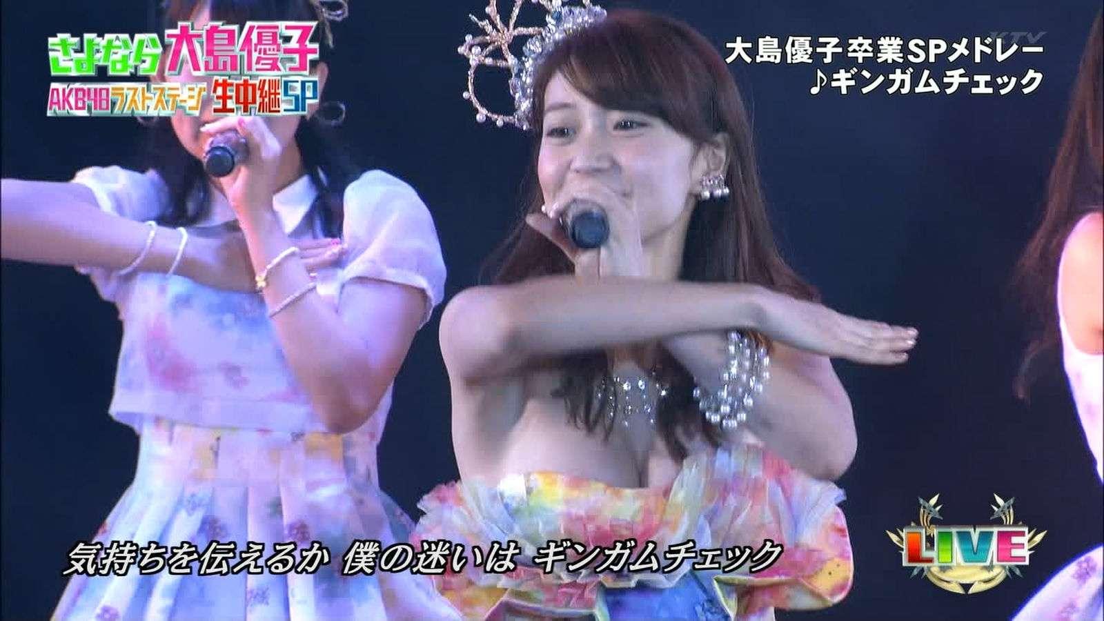 AKB48大島優子乳首ポロリエロ画像エロ動画まとめ