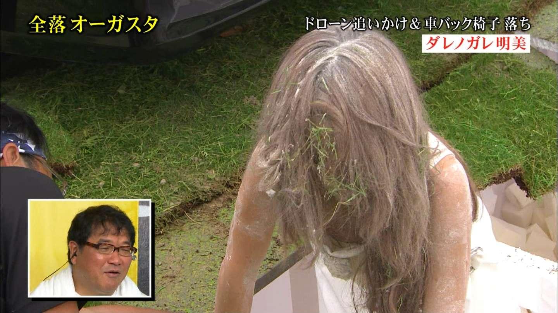 ダレノガレ明美のセクシー水着エロ画像が放送事故