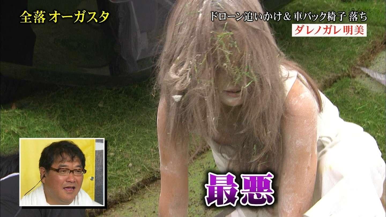 ダレノガレ明美モロにマンスジやハミマンエロGIF画像