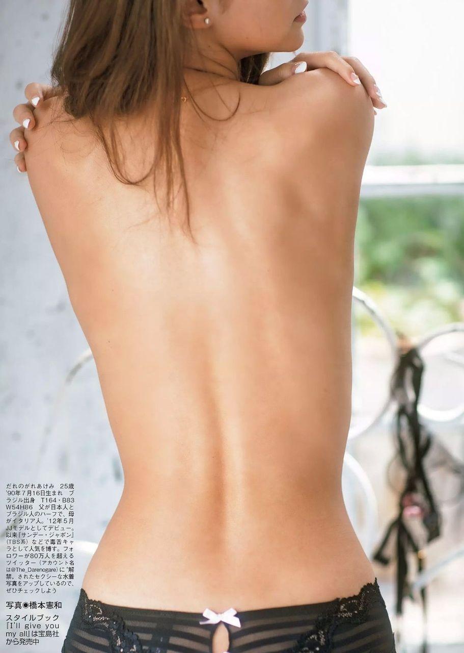 ダレノガレ明美のパンチラノーブラなエロ画像が抜ける