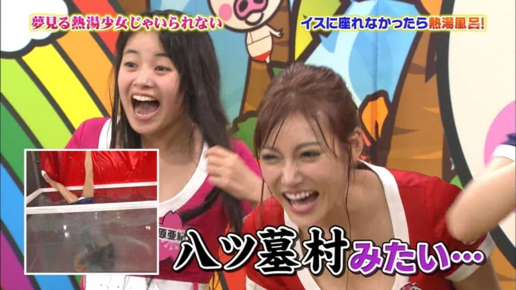 恵比寿マスカッツの乳首ポロリ画像