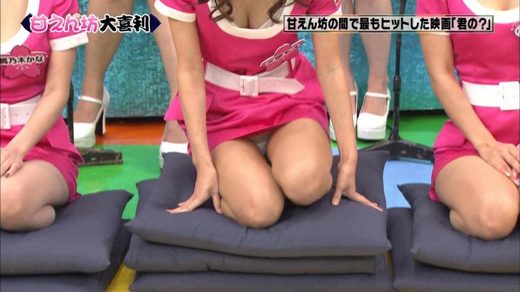 恵比寿マスカッツのAVアダルト画像