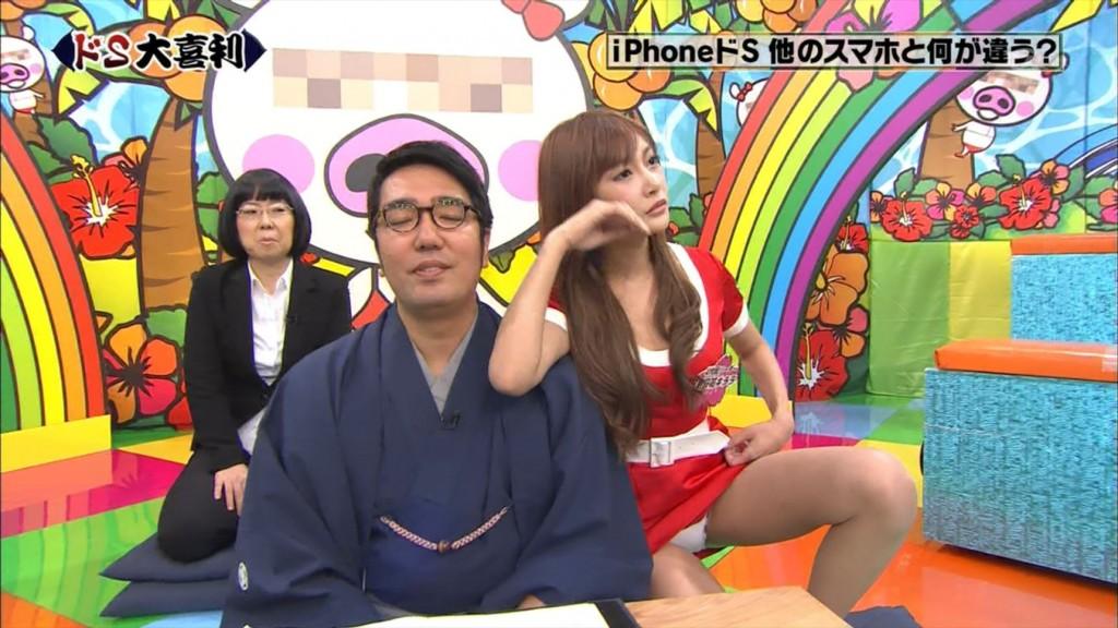 恵比寿マスカッツのお宝セクシーエロ画像