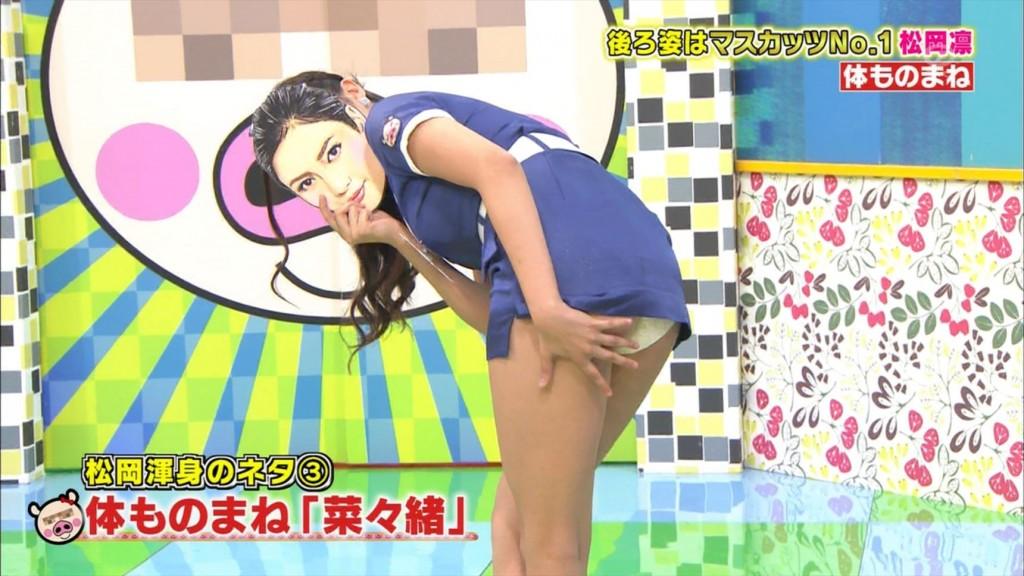 恵比寿マスカッツのヌード乳首エロ画像