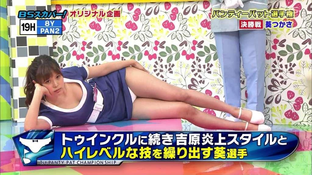 恵比寿マスカッツのお宝ヌードエロ画像