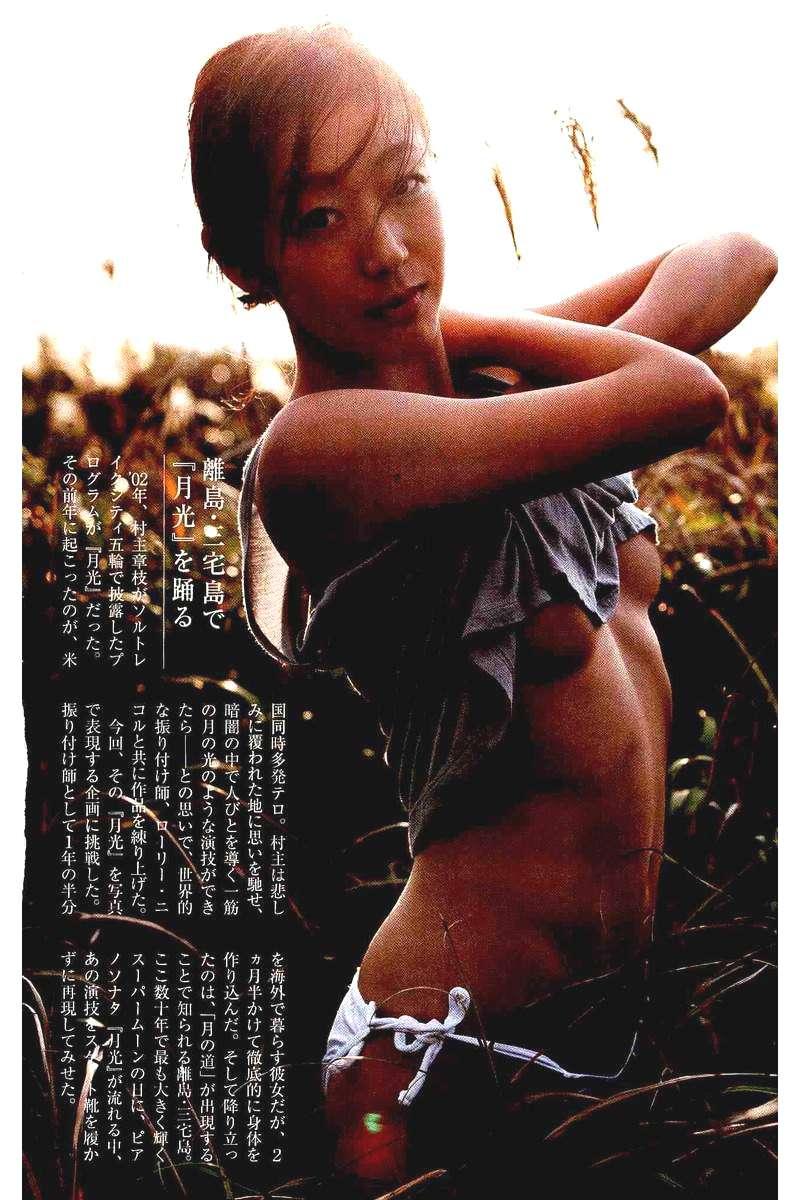 フィギュアの乳首ポロリしたヌードエロ画像や胸チラ