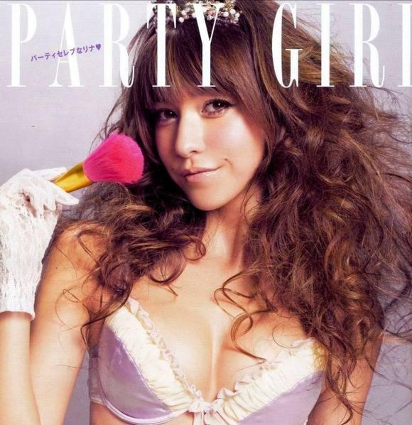 藤井リナの全裸中出しエロ画像