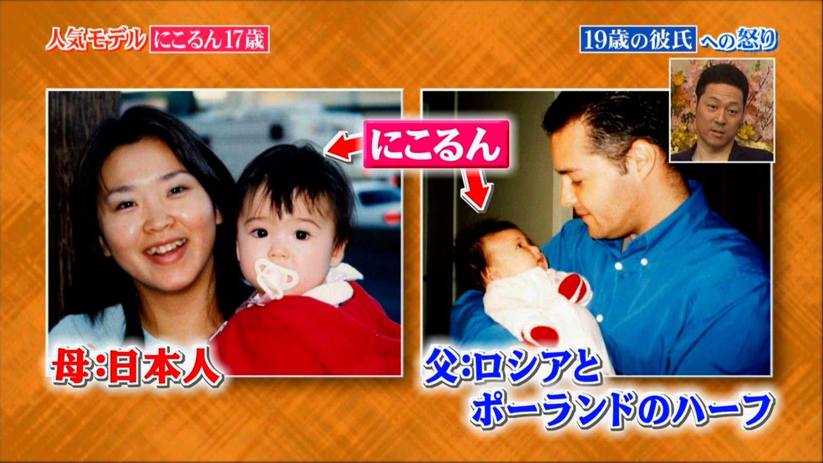 藤田ニコルモロにマンスジやハミマンエロGIF画像
